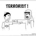 Araber und Juden in Israel