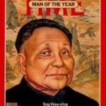 China Kapitalismus - Der lange Marsch des Deng Xiaoping